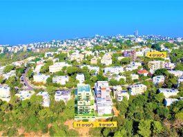 דירות בחיפה – למשפחות, צעירים ולמשקיעים